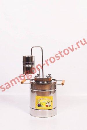 Производство самогонного аппарата в ростове на дону самогонный аппарат гейзер классик