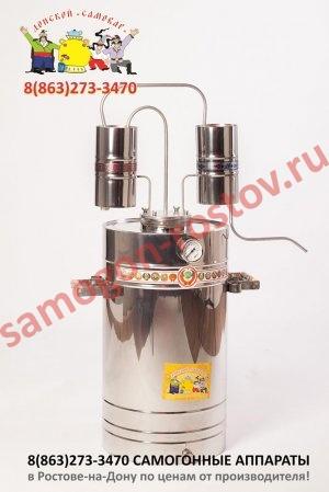 Самогонный аппарат в ростове на дону рынок алмаз цена самогонный аппарат с термометром и сухопарником