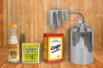 Как почистить самогонный аппарат с нержавейки самогонный под проточную воду